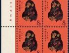 上海文革邮票回收+可以上门收购免费估价