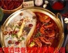 重庆特色火锅加盟,开一家火锅店要投资多少钱