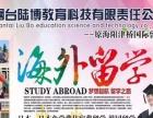 日本,韩国留学半工半du
