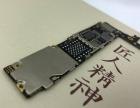 郑州苹果8升级内存苹果8plus升级内存到256g多少钱