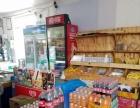 崂山中韩附近独一家超市转让