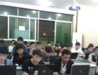 永川电脑培训,设计培训,办公培训