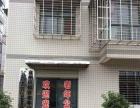 襄州区福音老年公寓