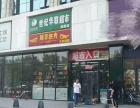 珺悦国际商铺 单价1.3万 全业态可餐饮现房 首期