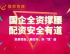 深圳龙岗区股票公司配资风控软件