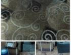物业保洁、开荒保洁、家庭保洁、玻璃清洗,地毯清洗、
