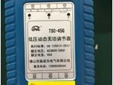 动态TSC-55G调节器可控硅开关厂家直销