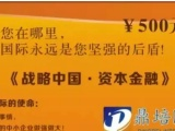 衢州鼎培电话卡代理商