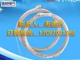 不锈钢护套加热电缆线,高温加热带,MI加热电缆线