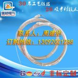 MI加热电缆防爆耐腐蚀加热线大功率铠装加热电缆