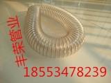 PU钢丝软管 物料输送管 镀铜钢丝软管