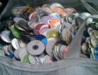 合肥塑料回收,亚克力回收,光盘回收等塑料回收