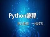 银川Python全栈工程师培训,JAVA工程师零基础培训