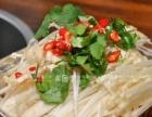 武汉标头餐饮锡纸花甲粉/金针菇连锁加盟