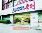温州瓯海附近哪里可以买到安利产品瓯海有安利销售人员