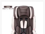 巴巴乐2015抢鲜款小孩安全设备 宝宝汽车安全座椅9月-12岁