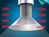 50W 80W LED工矿灯厂房灯工厂车间照明仓库天棚灯 大瓦数