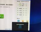 AOC冠捷D2369V显示器IPS无边框3D九五成新