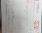 成都外专外语德语中级(B1+B2)课时转出,过年打折时购