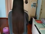 成都地区及全国各地高价收购长头发,收购接发
