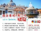 九寨沟、藏寨三日游280元起遂宁新闻国旅