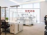 天津市东丽区税务筹划财务审计