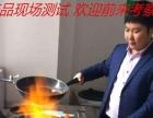 【成都瑞恒新能源】加盟官网/加盟费用/项目详情