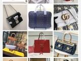 高档品牌包包手表厂家一手货源一件代发