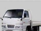 景洪市,各种大小货车搬家拉货长短途运输