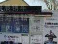 青州电动小吃车 美食车 流动餐饮车 电动四轮车 舞台展示车