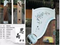 银川市思雨妙声古筝城-8大品牌古筝专卖-成人少儿古筝培训