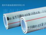 PPR管 生产厂家 品牌ppr管 pp-r管 金龙羽 抗紫外线管