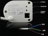 智能电动窗帘 微信杜亚电动窗帘电机 无线智能窗帘推窗系统