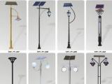 云南昆明专业供应6米30W太阳能路灯/低价优质较好的太阳能路灯
