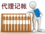 惠州麦地代理记账,一对一服务找中融公司