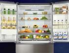 空调安装加氟,冰箱洗衣机等家电维修