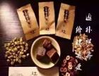 又木红枣黑糖姜茶
