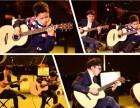 枫铃琴行学吉他来找刘老师