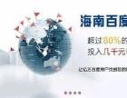 百度推广-网站建设-糯米开户