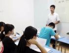 新思维暑假班,名师辅导,经验丰富,成绩提升快