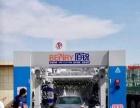 上海佰锐全自动电脑洗车机 厂家直销 免费安装培训