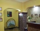 天竺瑜伽学院