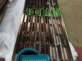 不锈钢屏风隔断酒柜生产定制