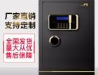直销电子密码保险柜 家用60CM电子保险柜家用入墙