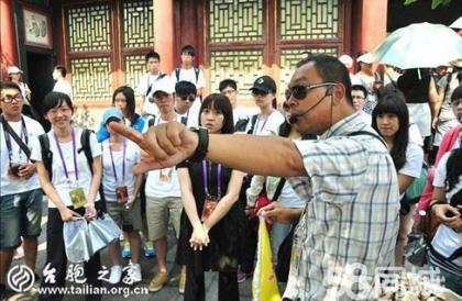 北京八达岭长城一日游 北京多日游 北京包车游