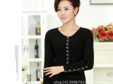 2014新款韩版v领中长款带扣女式貂绒毛衣弹力条纹女衫