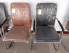 办公椅会议椅老板椅折叠椅各种办公椅唐山航旗办公家具有限公司
