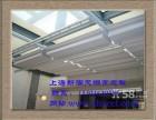 徐汇区定做窗帘公司,上海徐汇办公窗帘店