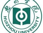 惠州学院成人高考,函授含金量高吗?国家认证吗?