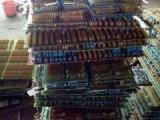 上海电子库存回收 上海电子厂拆除回收 电子设备回收